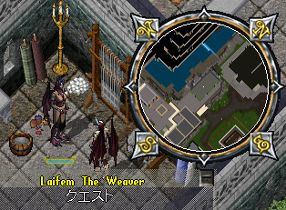 Laifem the Weaver